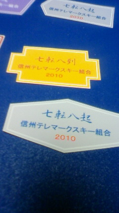 201001072352000.jpg
